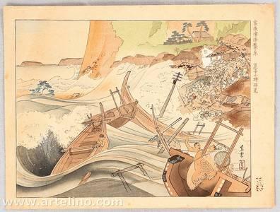 Kondo Shiun: Tsunami after the Great Kanto Earthquake - Artelino