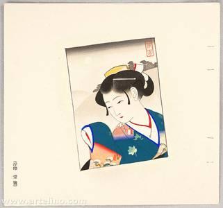 Shima Seien: Girl and the Moon - Artelino