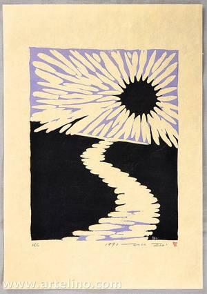 Henmi Takashi: Sunrise and River - Scenery of Emotions - Artelino