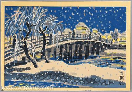 Kotozuka Eiichi: Sanjo Bridge in Snow - Artelino