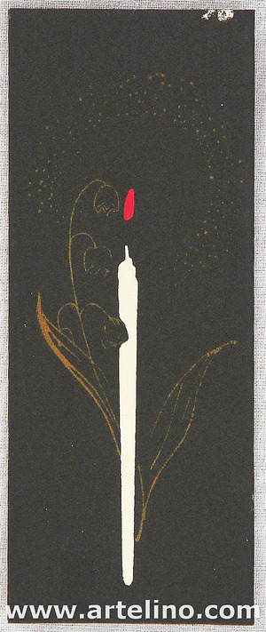 無款: Candle and Lily of the Valley Envelope - Artelino