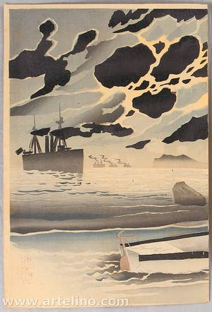 小林清親: Sino-Japanese War - Landing on Coast of Taiwan - Artelino