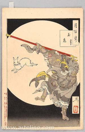 月岡芳年: One Hundred Aspects of the Moon - Jade Rabbit - Artelino