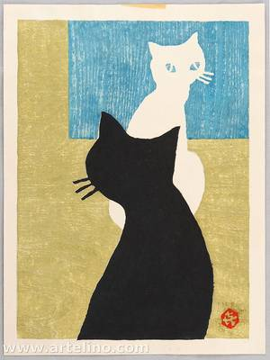 Sasajima Kihei: Cats in Opposite Sides - Artelino
