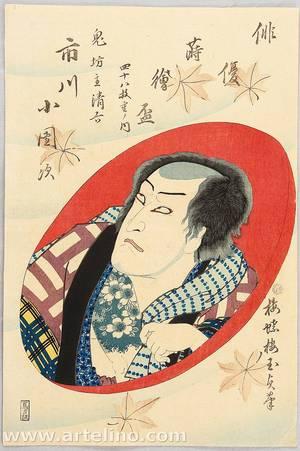 歌川国貞三代: Kabuki Actor in Sake Cup - Flower Tattoo - Artelino