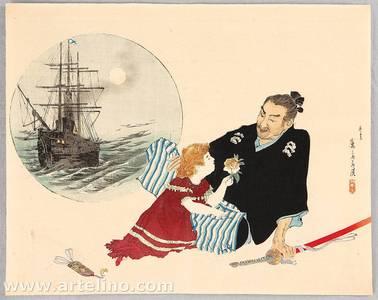 富岡英泉: Kuchi-e : Black Ship - Artelino