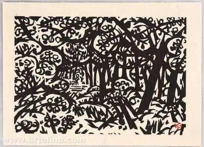 Sasajima Kihei: In the Forest - Artelino
