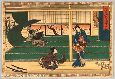 歌川国貞: The Tale of Genji - Gust of Wind - Artelino