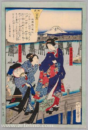 落合芳幾: Eight Views of Ryogoku - Ryogoku Bridge - Artelino