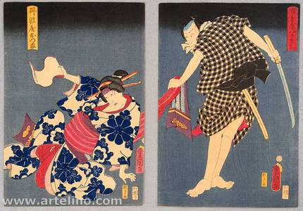 Utagawa Kunisada: Murder Intent - Kabuki - Artelino