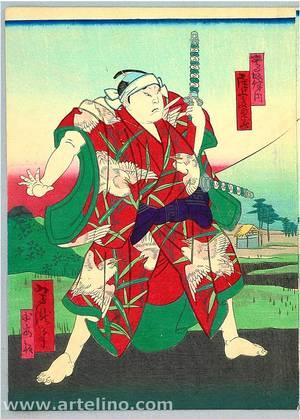 Utagawa Yoshitaki: Kanadehon Chushingura : Kabuki and Mt.Fuji - Artelino