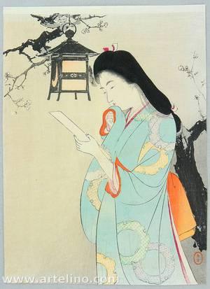 Mizuno Toshikata: Tanzaku Letter - Artelino
