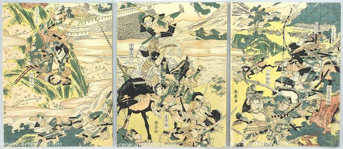 勝川春亭: The Tale of Heike: Masakado - Artelino