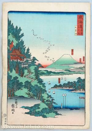 Utagawa Kunitsuna: Mt. Kuno - The Scenic Places of Tokaido - Artelino