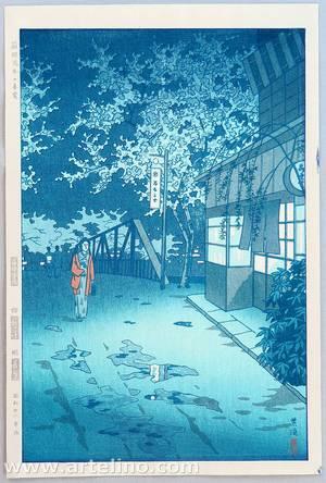 笠松紫浪: Spring Dusk at Yumoto: Hakone - Artelino