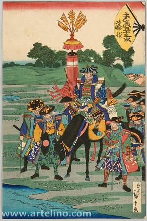 Utagawa Hiroshige III: Suehiro 53 Stations of Tokaido - Fujieda - Artelino