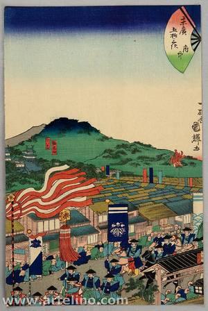 Utagawa Kuniteru: Suehiro 53 Stations of Tokaido - Fuchu - Artelino