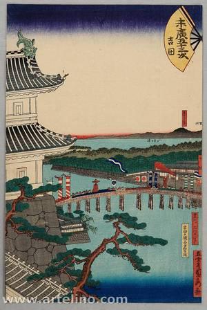 Utagawa Sadahide: Suehiro 53 Stations of Tokaido - Yoshida - Artelino
