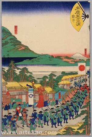 歌川国輝: Suehiro 53 Stations of Tokaido - Fukuroi - Artelino