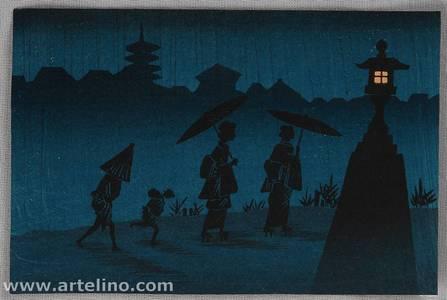 Unknown: Silhouettes at Night - Artelino