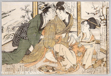 Kitagawa Utamaro: Party of Three - Risky Picture - Artelino