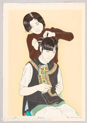 Okamoto Ryusei: Preparing for Festival - First Love # 4 - Artelino