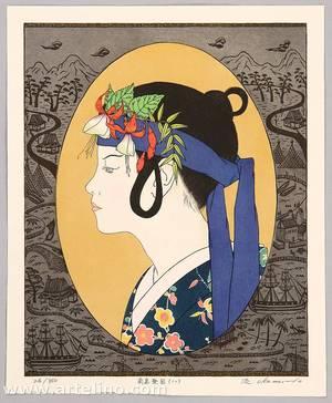 Okamoto Ryusei: South Island Festival Girl - C - Artelino