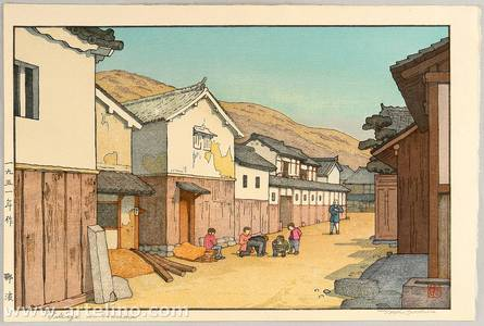 吉田遠志: Village in Harima - Artelino
