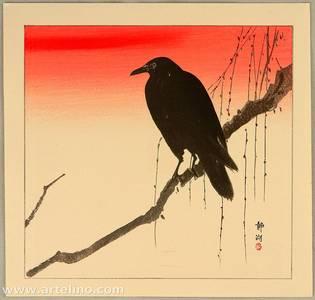 静湖: Crow and Orange Sky - Artelino