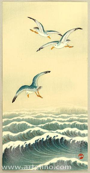 Watanabe Seitei: Seagulls over the Waves - Artelino