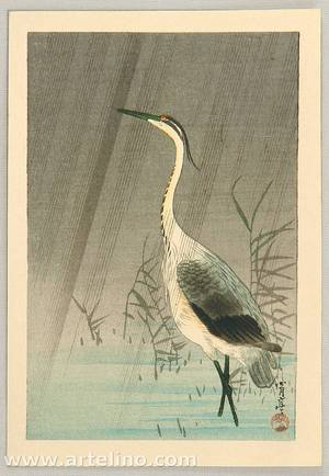 Watanabe Seitei: Green Egret in Rain - Artelino
