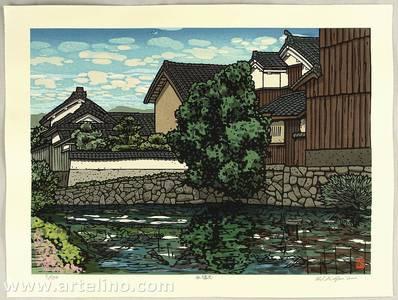 Nishijima Katsuyuki: Warm Water - Artelino