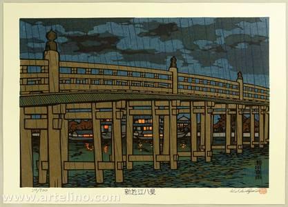 Nishijima Katsuyuki: New Eight Scenic Views of Ohmi - Setta - Artelino