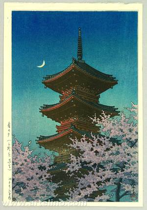 Kawase Hasui: Toshogu Shrine in Spring Dusk - Artelino