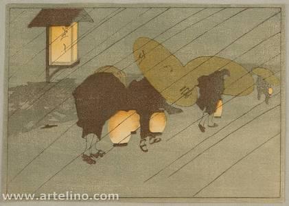 Lum Bertha: Against the Wind and Rain - Artelino