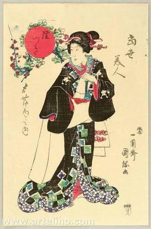 歌川国綱: Beauty of Mutsuki - Artelino
