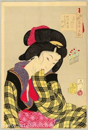 月岡芳年: Thirty-two Aspects of Customs and Manners of Women - Shy - Artelino