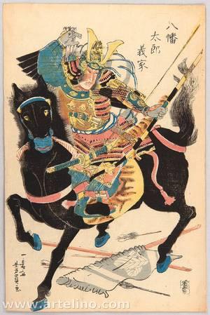 Utagawa Yoshikazu: Samurai Archer - Minamoto Yoshiie - Artelino