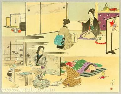 Mizuno Toshikata: Reading - Artelino
