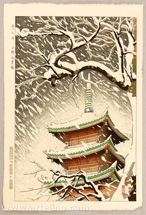 Okazaki Shintaro: Five Story Pagoda in Snow - Artelino