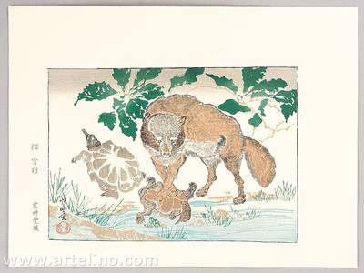 Kawanabe Kyosai: Fox and Turtle - Kyosai Rakuga - Artelino