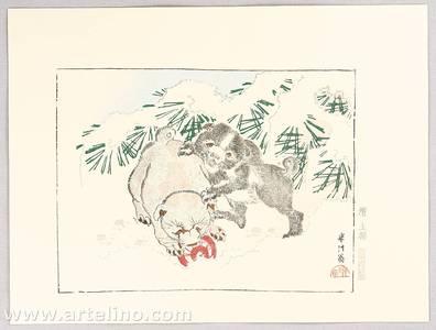 Kawanabe Kyosai: Puppies - Kyosai Rakuga - Artelino