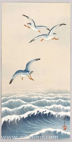 Watanabe Seitei: Seagulls over the Waves - Artelino