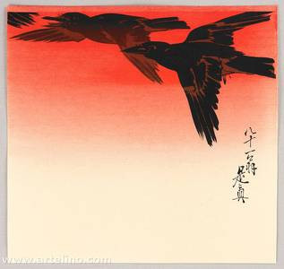 Shibata Zeshin: Crows in Flight at Sunrise - Artelino