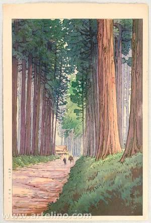 Ito Yuhan: Avenue of Cryptomeria in Nikko - Artelino