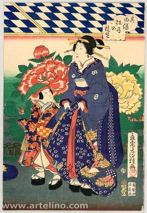Utagawa Fusatane: Beauties and Peonies - Artelino