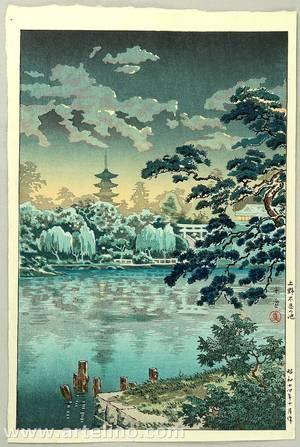 Tsuchiya Koitsu: Shinobazu Pond - Artelino