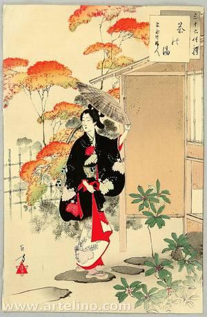 Mizuno Toshikata: Tea Ceremony - Thirty-six Selected Beauties - Artelino