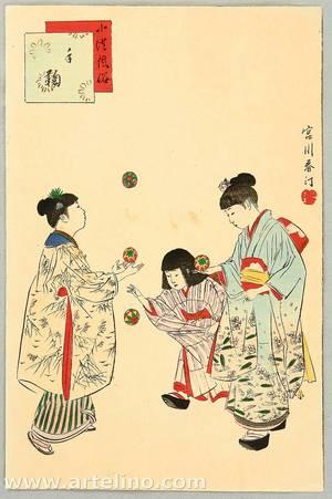 宮川春汀: Hand Balls - Children's Customs and Manners - Artelino