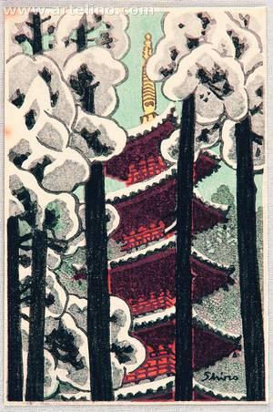 笠松紫浪: Pagoda in Nikko - Artelino